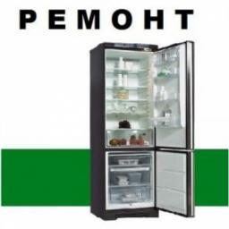 Ремонт холодильников Самсунг, Samsung