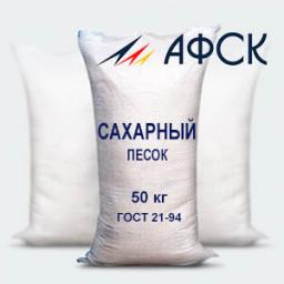 Сахар оптом (сахарный песок). 40.50 руб!