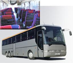 Автобусы. Мы доставим вас и вашу компанию в любую точку Новосибирска.