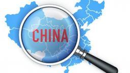 Представитель в Китае