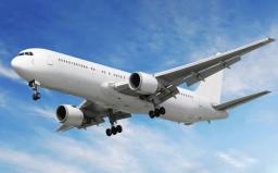 Доставка самолетом по России