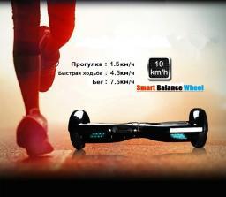 Сигвей мини Smart Balance