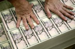 Инкассация денежных средств