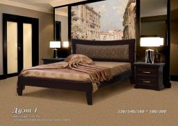 Кровать Дуэт из массива дерева с мягкой спинкой