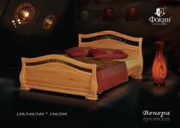 Кровать Венера из массива дерева с ковкой