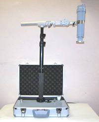 Аппарат рентгеновский диагностический переносной