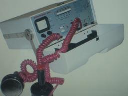 Дефибриллятор синхронизируемый ДФР-1