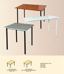 Стол на металлокаркасе обеденный крышка ЛДСП
