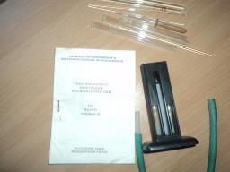 Гемоглобинометр САЛИ (ГС-3)