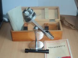 Поляриметр портативный П-161