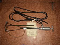 Гидропульт скальчатый ГС-2М