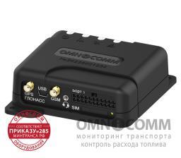 Установка ГЛОНАСС GPS терминал регистратор Омникомм Omnicomm Optim 2.0