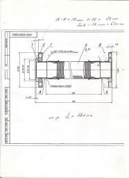 Труба нагнетания МЗА9-50.0017.000СБ