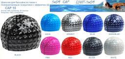 Шапочки для бассейна из ткани с полиуретановым покрытием с 3D эффектом