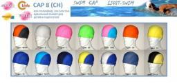 Детские шапочки для бассейна из ткани