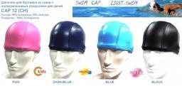 Детские шапочки для бассейна из ткани с полиуретановым покрытием