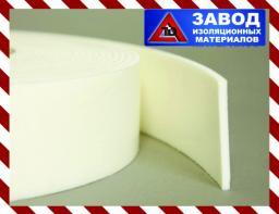 Изолон-Уплотнитель Терморазделяющая полоса УПТП 3 мм*50мм*50м.п.