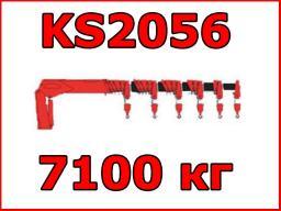 Крановая установка Kanglim KS2056 7.1 тонн