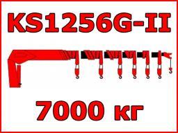 Крановая установка Kanglim KS1256G-II 7 тонн