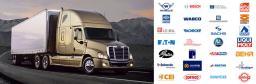 Автозапчасти для грузовых автомобилей импортного и отечественного производства