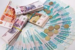 Рефинансирование задолженностей предприятий