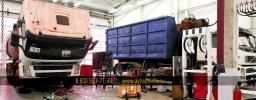 Кузовной ремонт грузовых
