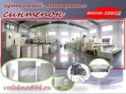 синтепон мини - завод 220 кгЧас