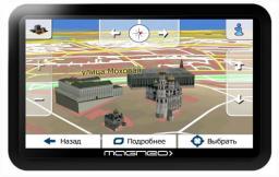 Magneo i500 автомобильный GPS навигатор