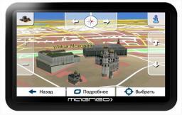 Magneo i550 автомобильный GPS навигатор