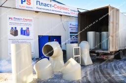 Пластиковая вентиляция на заказ