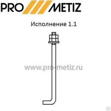 Болт фундаментный 1.1 М12х400 ст3пс2 ГОСТ 24379.1-80