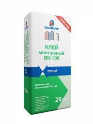 КЛЕЙ ВК-100 для блоков