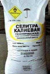 Селитра калиевая (калий азотнокислый)