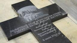 ритуальные надгробия