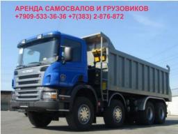 Самосвал Shaanxi Shacman 19 тонн