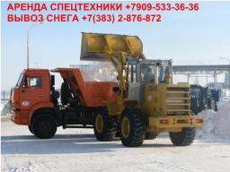 Снегоуборочный самосвал Камаз 18 тонн