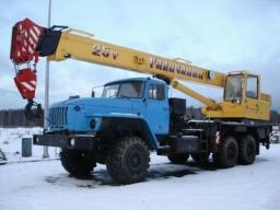 Аренда автокрана Урал 25 тонн 21 метр вездеход