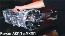 Ремонт, замена коробок передач