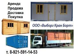 Бытовки, блок-контейнеры в Выборге (Выборг)