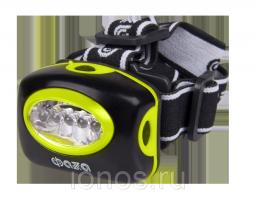 Налобный светодиодный фонарь, 5 светодиодов