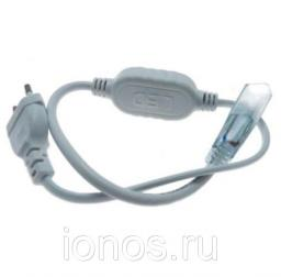 Сетевой кабель для 5050 220V влагонепроницаемый