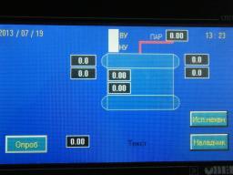 Комплект автоматики котла ДЕ-25-15-285 ГМ (ПЛК11
