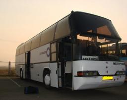 Организация пассажирских перевозок по межгороду
