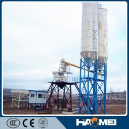 Бетонный завод, двухвальный смеситель, HZS35