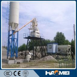 Бетонный завод, двухвальный смеситель, HZS50