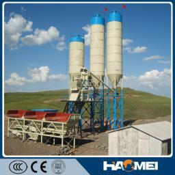 Бетонный завод, двухвальный смеситель, HZS75