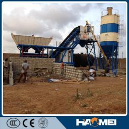 Мобильный бетонный завод – модель YHZS25