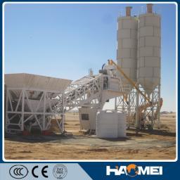 Мобильный бетонный завод – модель YHZS75