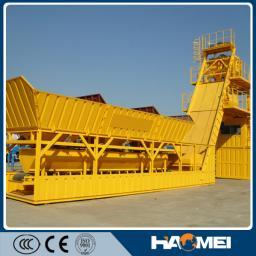 Бетонный завод без фундамента, производительность - 40м3/ч