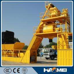Бетонный завод без фундамента, производительность - 50м3/ч